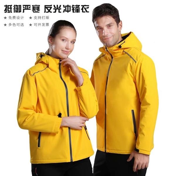 2021新款2021戶外加絨反光條加厚保暖風衣外套爬山沖鋒衣刺繡印logo