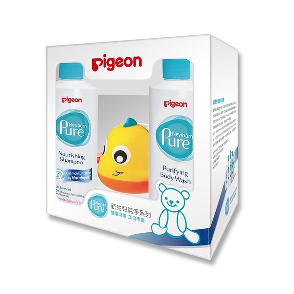 【愛吾兒】貝親 pigeon Newborn Pure新生兒 純淨肌膚保養系列-洗髮乳200ml+沐浴乳200ml+洗澡玩具