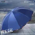 雨傘/遮陽傘 天堂傘大號加固三折疊雨傘男士晴雨兩用雙人遮陽傘女防曬防紫外線 鉅惠85折