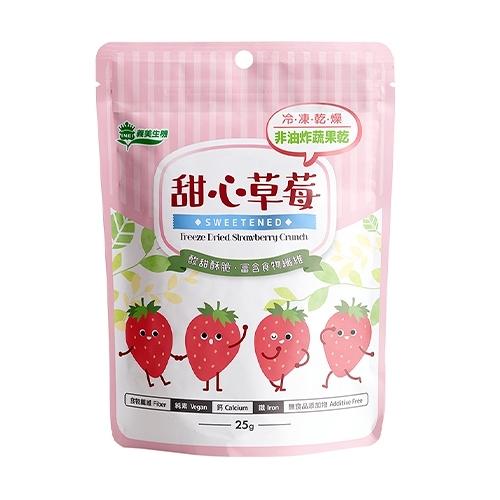 義美生機甜心草莓25g【寶雅】