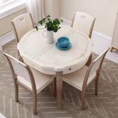 尚品歐式伸縮圓形餐桌簡約現代鋼化玻璃餐桌椅組合家用飯桌子igo   酷男精品館
