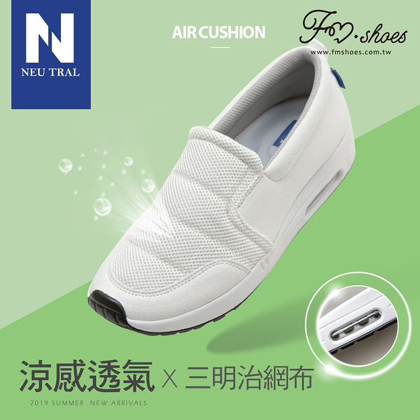 休閒鞋.防潑水透氣網布氣墊鞋(白)-大尺碼-FM時尚美鞋-NeuTral.Popcorn