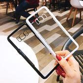 簡約夏日三星s8手機殼新款情侶s8s9硅膠套掛繩防摔note8潮女款 艾尚旗艦店
