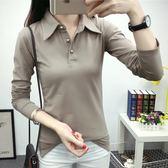 長袖t恤女裝春秋季韓版修身顯瘦純色純棉小衫女士V翻領打底衫上衣 米蘭街頭