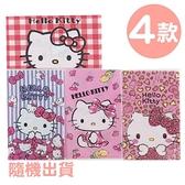 小禮堂 Hello Kitty 塑膠口罩夾 口罩包 口罩套 口罩收納 (4款隨機) 4713791-95339