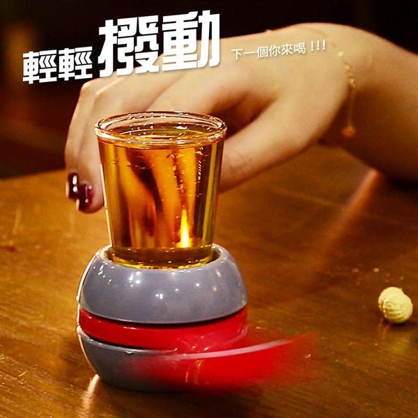 俄羅斯shot罰酒轉盤杯 罰酒遊戲 桌遊 生日 聖誕節 跨年 交換禮物