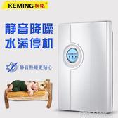 家用抽濕機除濕機靜音地下室除濕抽濕器吸濕臥室干燥機回南天中秋節促銷 220v igo