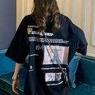 100%纯棉夏季2021新款女装T恤女长款上衣宽鬆韩版学生潮牌短袖女 快速出貨