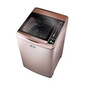 台灣三洋SANLUX 13公斤DD超音波變頻洗衣機SW-13DVG(含運費不含樓層費)