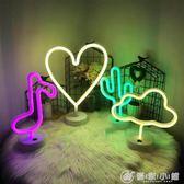檯燈 LED菠蘿臺燈霓虹燈電池USB獨角獸裝飾網紅少女心ins小夜燈火烈鳥 理想潮社