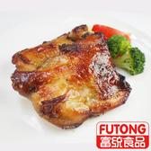 【富統食品】熟的去骨烤雞腿 170-190G/包《07/31-09/01同品項買五送一》