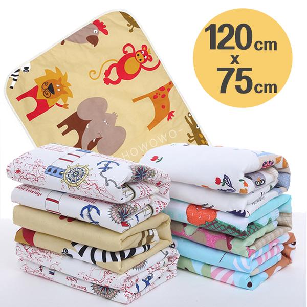 嬰兒尿墊 加厚三層防水兒尿墊 (120x75公分) 嬰兒床墊 尿布墊 生理墊 隔尿墊 RA01181 好娃娃