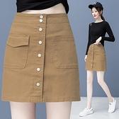 窄裙 牛仔半身裙女年新款春裝單排扣包臀裙顯瘦高腰包臀a字短裙子 秋季新品