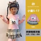粉色貓咪拼接格紋裙洋裝 [95296] RQ POLO 小女童 秋冬童裝 5-17碼 現貨
