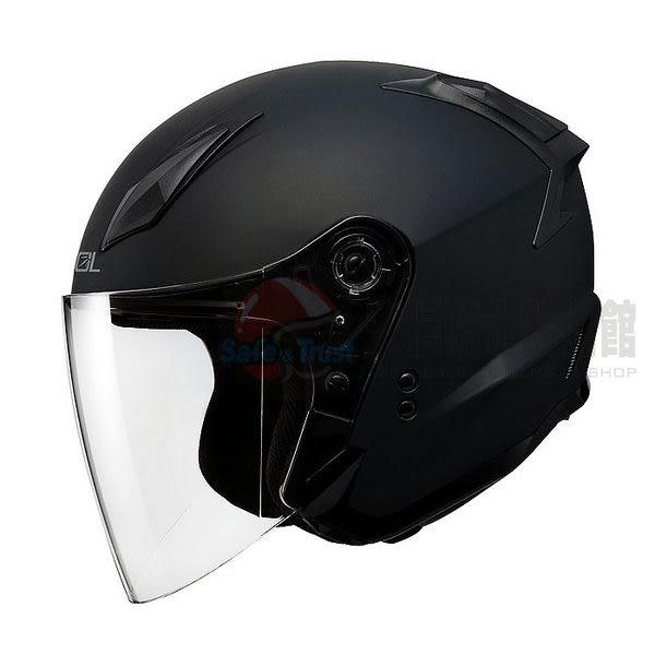 [中壢安信]SOL SO-2 SO2 消光黑 安全帽 半罩式安全帽 再送好禮2選1