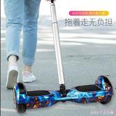 平衡車 兒童雙輪電動平行車小孩成人兩輪體感代步車扶桿  XY6816【Rose中大尺碼】
