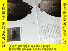 二手書博民逛書店ASHIYA罕見GAMA : Japanese tea ceremony Kama book Japan sado