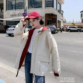 風衣韓版學生bf原宿寬鬆大碼拼色抽繩港風棒球服風衣 生活優品