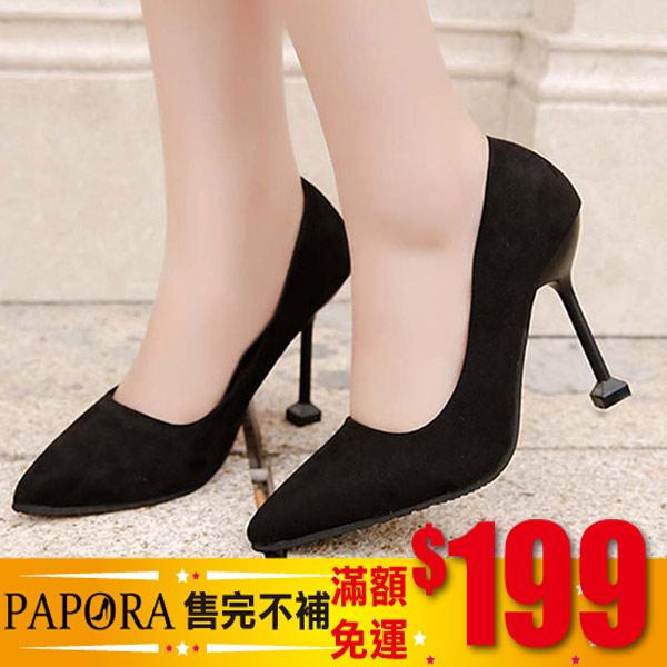 PAPORA優雅方跟顯瘦細高跟鞋包鞋KAF48