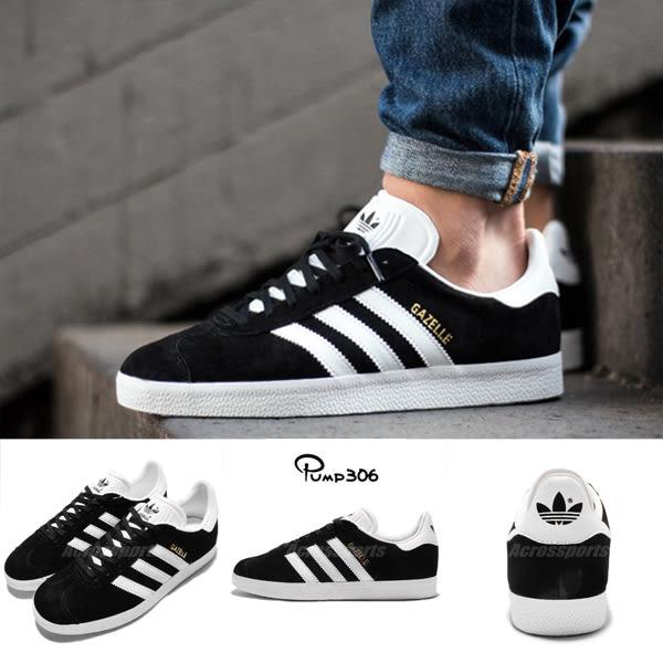 adidas 休閒鞋 Gazelle 復古 黑 白 麂皮 金標 男鞋 情侶鞋【PUMP306】 BB5476