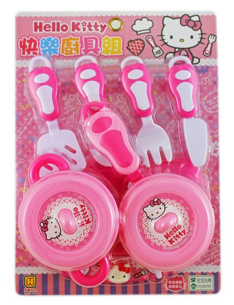 【卡漫城】 Hello Kitty 廚具組 ㊣版 玩具組 9件 扮家家酒 模型 湯匙 瓦斯爐 平底鍋 模型 刀子 叉子