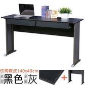 Homelike 格雷140x40工作桌-仿馬鞍皮(附二抽)-黑桌面/灰腳