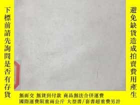 二手書博民逛書店GMELIN罕見Complete Catalog 1984蓋墨林