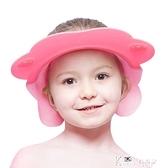 洗髮帽 兒童洗頭帽寶寶防水護耳嬰兒洗頭髮中大童6-10歲洗髮浴帽洗澡小孩