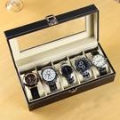 手錶盒 手錶盒收納盒子家用簡約高檔禮物包裝展示盒一體放眼鏡盒的墨鏡箱 智慧 618狂歡