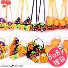 萬聖節道具南瓜造型手提袋 背帶 糖果袋