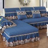 沙發罩 四季通用沙發墊歐式現代簡約布藝客廳防滑萬能沙發套罩巾全包