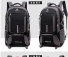 揹包男大容量超大揹包旅行包女戶外登山包打工行李旅游書包雙肩包