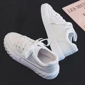 小白鞋2020夏季新款小白板鞋女學生百搭帆布休閒秋季白鞋ins潮運動爆款 雙11 伊蘿