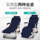 折疊床單人午休辦公室午睡簡易家用成人陪護多功能便攜躺椅子 js2850『科炫3C』