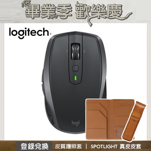 【logitech 羅技】MX ANYWHERE 2S 無線滑鼠 黑 【買再送手機指環支架】