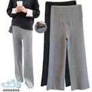 現+預 純色針織羅紋高腰寬褲孕婦(腰圍可調)長褲 兩色【CRH111810】孕味十足。孕婦裝