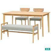 ◎榿木餐桌椅四件組 ALNUS LBR NITORI宜得利家居