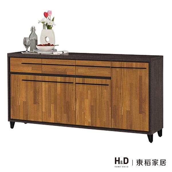 川普5尺餐櫃下座(21JS1/633-5)/H&D東稻家居