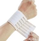 籃球裝備護腕男女時尚護手腕短款羽毛球運動透氣扭傷加壓手腕護具 樂活生活館