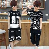 青少年夏季短袖T恤潮韓版初中學生休閒夏裝男士衣服夏天運動套裝