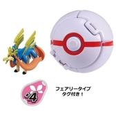 Pokemon GO PokeDel-Z 蒼響 紀念球PC16596 精靈寶可夢 神奇寶貝 公司貨 TAKARA TOMY