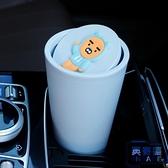 車載垃圾桶車上用品汽車內用垃圾袋車用置物筒【英賽德3C數碼館】