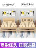 折疊床單人床家用簡易經濟型實木床出租房兒童床成人雙人床午休床 深藏blue