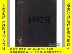 二手書博民逛書店【罕見】1927年 China in Revolt: How a
