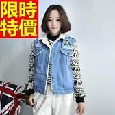 女牛仔外套 羊羔毛優雅個性-拼色針織袖短款夾克外套 65ad8【巴黎精品】