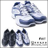 慢跑鞋.台灣製MIT 時尚流線造型G字慢跑休閒鞋.2色 黑/藍【鞋鞋俱樂部】【112-8689】