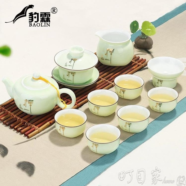 茶具豹霖龍泉陶瓷青瓷功夫茶具套裝家用簡約泡茶杯茶壺景德鎮茶藝客廳 【618特惠】