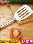 不銹鋼煎鏟漏鏟鍋鏟煎餅鏟子平底鍋鏟廚房小工具