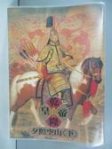 【書寶二手書T1/一般小說_AQ9】乾隆皇帝-夕照空山(下)_二月河