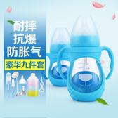 嬰兒玻璃奶瓶防摔硅膠套寬口徑防脹氣新生